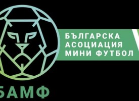 Летен турнир по минифутбол през втория уикенд на юни