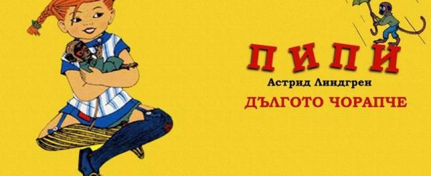 """Карнавал на приказните герои открива утре """"Арт идея – Арт алея"""""""