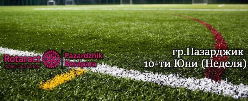 Помогни, ако можеш: Ротаракт клуб Бесапара с благотворителен футболен турнир