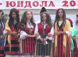 Традиционният събор на Юндола тази година е предвиден за август