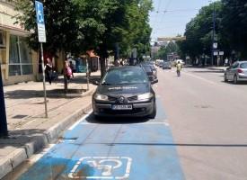 Читателска връзка: Ето как спират колите на Синя зона, а вдигат останалите
