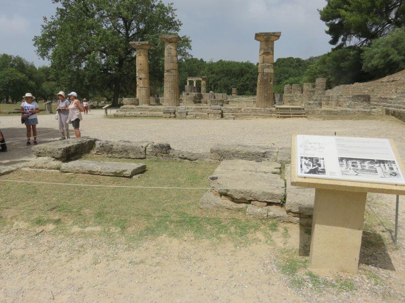 10хера -олтар
