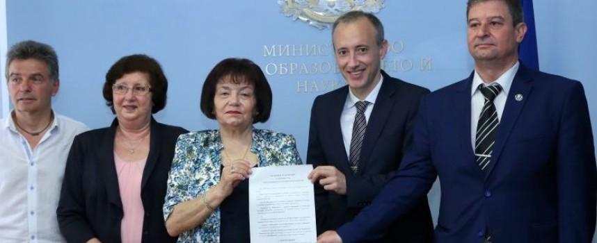 Младите учители тръгват с 920 лв. заплата, подписан е новият Колективен трудов договор