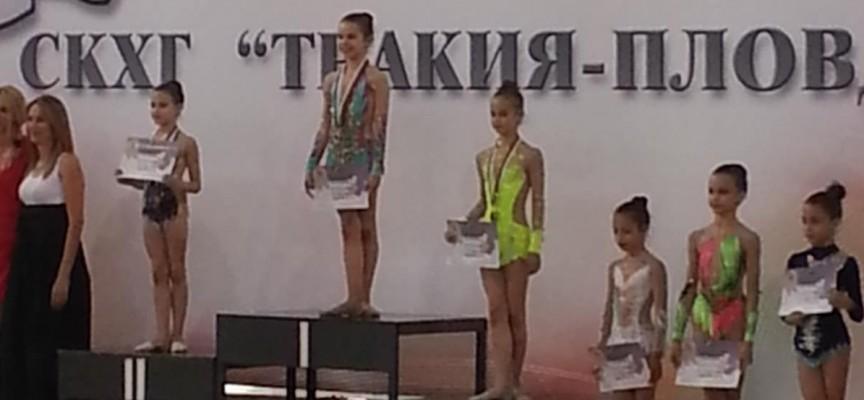 """Дара Стоянова грабна три златни медала от """"Тракия къп"""""""
