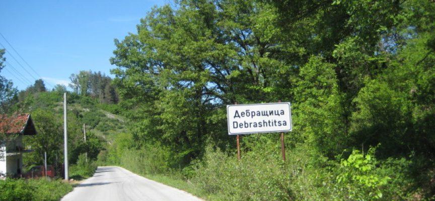 Катастрофата в Дебращица взе втора жертва