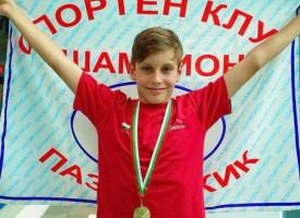 """20 медала спечелиха плувците на """"Шампион"""" от Турнир """"Панорама"""" в Плевен"""