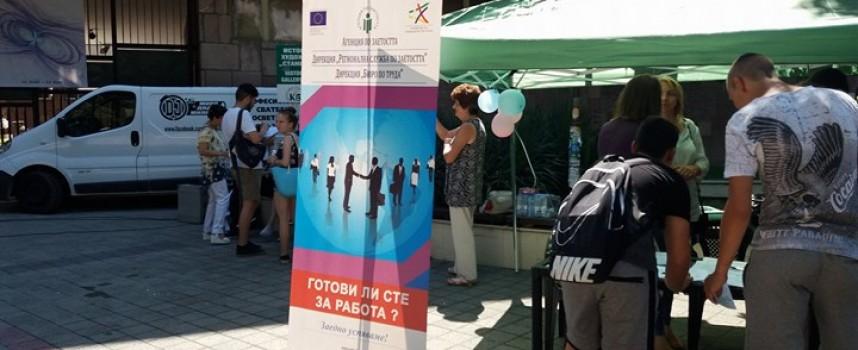 """Александър Савов и DJ Дидо подкрепиха """"Готови за работа"""" в Пазарджик"""