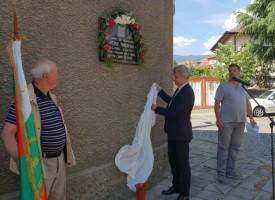 Пещера: Отбелязаха 105 г. от смъртта на подпоручик загинал в боевете при Криволак