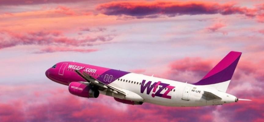 Фалшив сайт мами, че продава билети за полети на Wizz Air, внимавайте