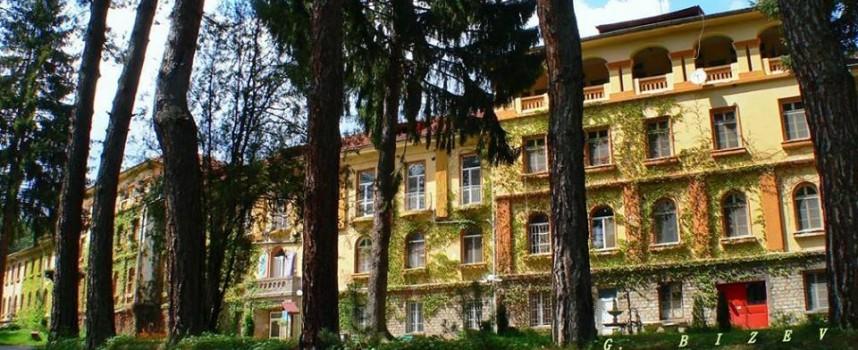 ДНЕС: Изтича срокът за подаване на заявления за контрольор на Белодробната болница във Велинград