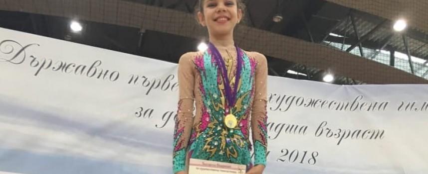 Дара Стоянова отново показа класа на Държавното първенство и се върна със злато от Камчия