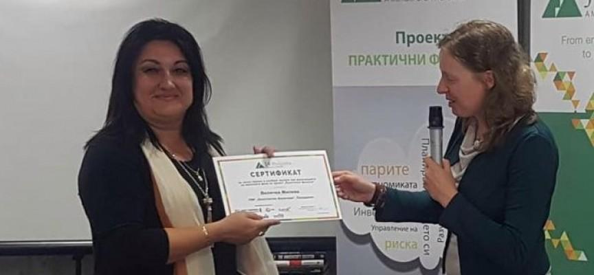 """Нов успех за ПМГ""""К.Величков"""", върнаха се с куп награди от Финансов иновационен лагер"""