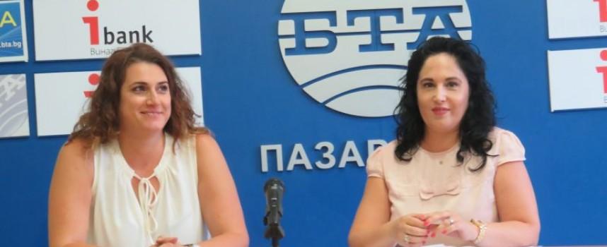 Още два паяка тръгват в Пазарджик през юли