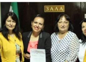 Първата областна ученическа конференция получи международно признание