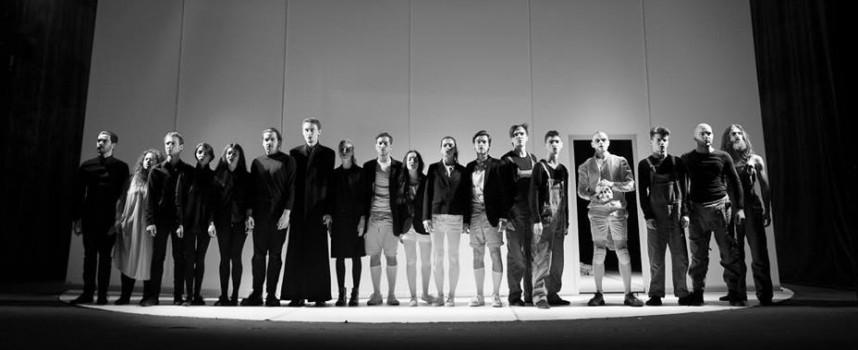 """Театралното лято в Паталеница стартира със """"Сън в лятна нощ"""""""