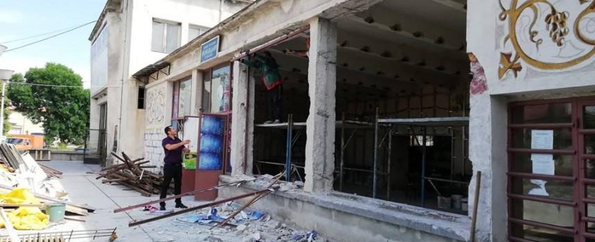 Започна ремонтът на църквата и читалището в Карабунар