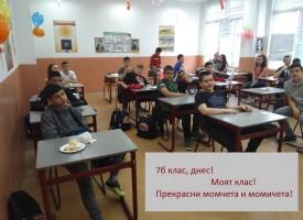 """Пепа Драганова – """"най-уникалната"""" класна на света"""
