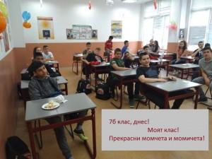 03пепа-клас