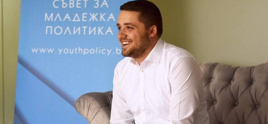 """Съветът за младежка политика поема тазгодишното национално ниво на """"Иновации в политиката"""""""