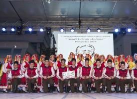 """""""Детство"""" се върна със специална награда от Подгорица"""