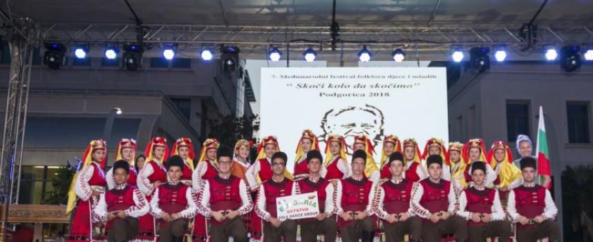 """Представителен състав """"Детство"""" заминава за фестивал в Турция"""