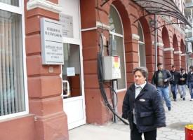 """Започват ремонтът на сградата на Данъчното на бул. """"България"""""""