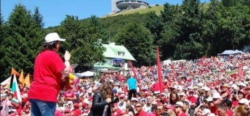 Близо 500 социалисти от общината се стягат за традиционния събор на столетницата на Бузлуджа