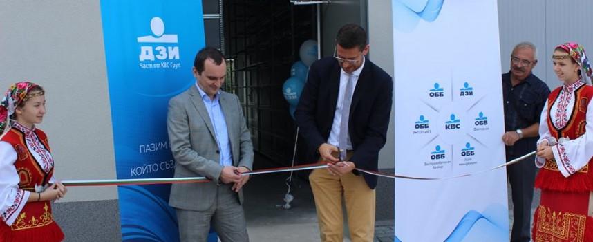 В Септември: Откриха складова база за милиони евро