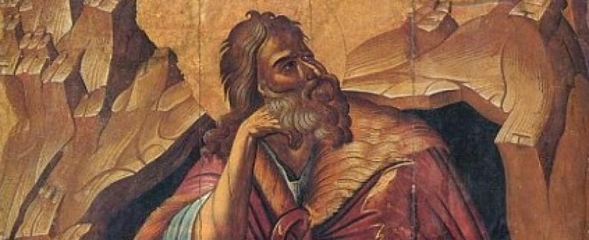 Илинден е, 1371 празнуват в община Пазарджик, а знаете ли кой е пророк Илия?