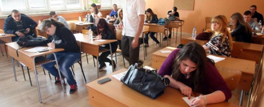 В областта: 182-ма зрелостници ще се явят на поправка по български език и литература