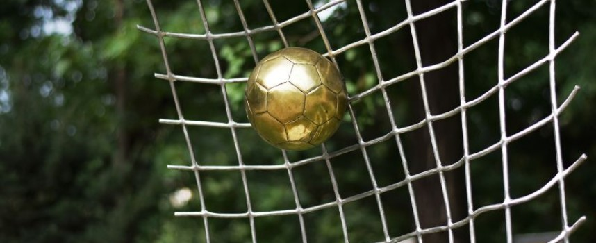 """УТРЕ: Откриват юбилейна изложба """"100 кадъра от 100 години футбол в Пазарджик"""""""