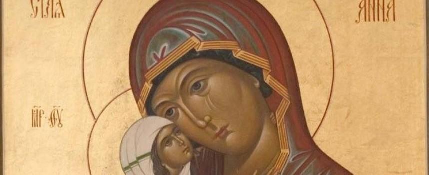 Почитаме днес Света Ана