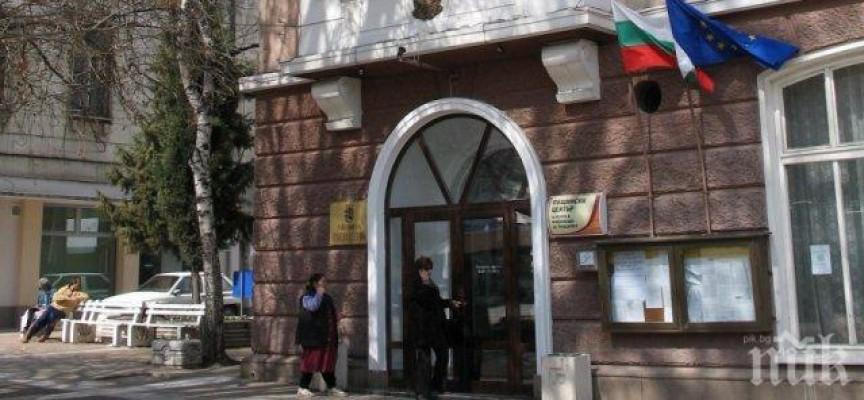 Петър Хамамджиев е новият председател на Общинския съвет в Пещера