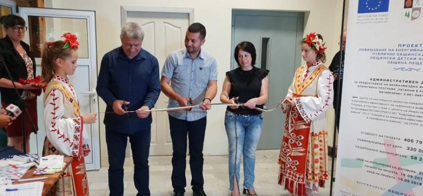 Откриха обновената сграда на Общински детски комплекс в Пещера