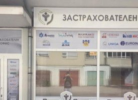 """Лоша новина за застрахованите в """"Олимпик"""", да не чакат компенсации за прекратените полици"""