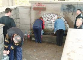 Пуснаха минералната вода в Брацигово