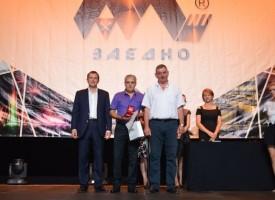 200 асарелци бяха наградени за професионални постижения и дългогодишен стаж в компанията