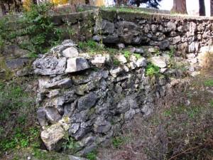 8баткун-крепост