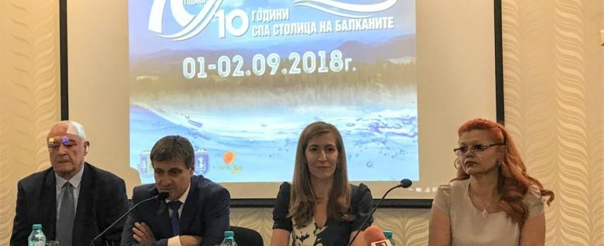 Велинград: Министър Ангелкова прогнозира увеличен поток на туристи от Франция, Австрия, Италия