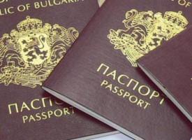 Таксата за издаване на временен български паспорт в чужбина става 50 евро