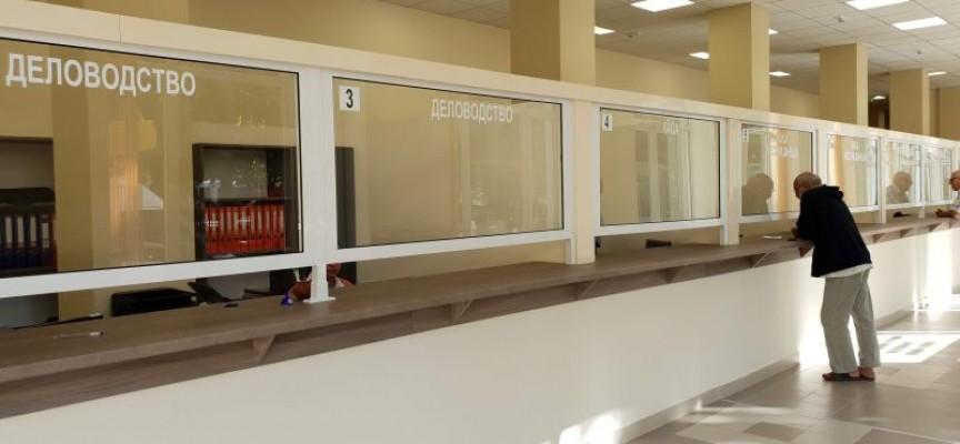 Пещера: Отвориха нов Център за административно обслужване