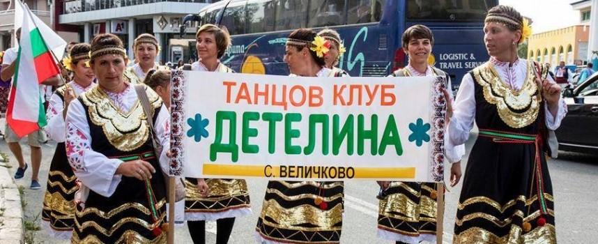 """Приз """"Приморска перла"""" за ТК """" Детелина""""от фолклорните празници в Приморско"""