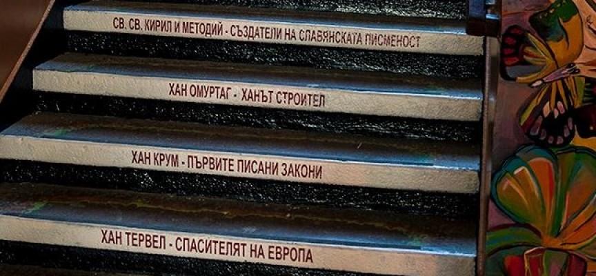 Школото в Паталеница посреща учениците с обновено стълбище