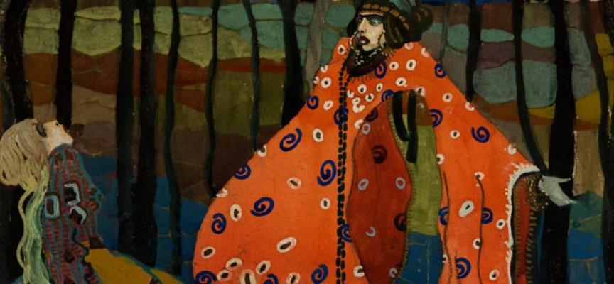 Тази вечер: Откриват изложба с избрани творби на Иван Пенков и Иван Милев