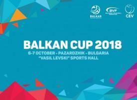 Хебър с покана за Балканската купа, Пазарджик спечели домакинството на турнира