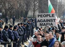 Коментари: Политика и протести