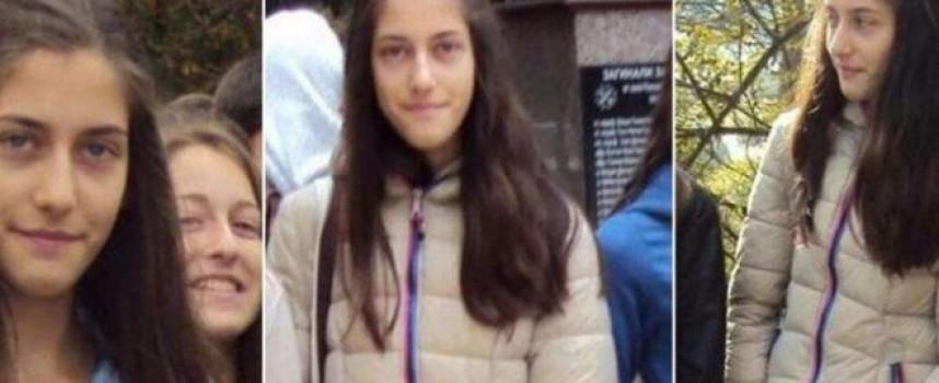 Отриха мъртва 18-годишна ученичка обявена за общонационално издирване
