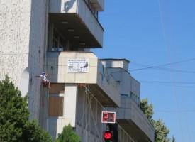 Национално състезание по скоростно изкачване на сградата на общината започна днес