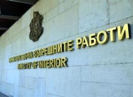 УТРЕ: Тестват сирените в Пазарджик