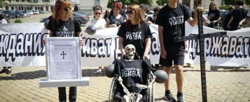 Одобрен е проектът на Закона за хората с увреждания